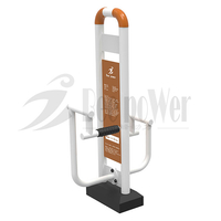 Leg Massager FDL-C004