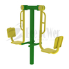 Seated Pedal Trainer FDL-A010